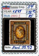 EUROPE:#RUSSIA#EMPIRE#CLASSIC#1850># (RUS-250C-1) (25) - Usati