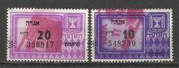 Israel , Jewish Fiscal - Consular Stamp - Revenue ,   Used - Israel