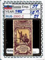 EUROPE:#RUSSIA#EMPIRE#CLASSIC#1850># (RUS-250C-1) (29) - 1857-1916 Impero
