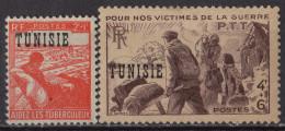 TUNISIE - Timbres De France Surchargés - Tunisie (1888-1955)