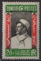 TUNISIE - Pour Les Combattants 1946 - Tunisie (1888-1955)