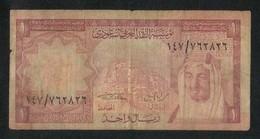 Saudi Arabia Old 1 Riyal Banknote  AS PER SCAN - Arabie Saoudite