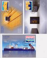 CHINA 2017 MC-118 Maximum Postcard China Technological Innovation Stamps - 1949 - ... People's Republic