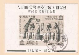Korea Scott 411a 1963 UNESCO Nubia Monuments,souvenir Sheet,used - Korea, South