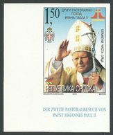 YUGOSLAVIA SERBIA BOSNIA Pastoral Campaign Pope John Paul II, Giovanni Paolo II, IMPERFORATED BLOCK Ungezähnt Probedruck - Popes