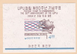 Korea Scott 447a 1964 1st International Congress For UPU,souvenir Sheet,Mint Hinged - Korea (Süd-)