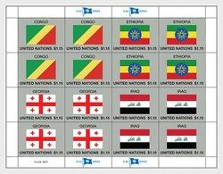 United Nations 2017 Sheetlets CTO - 2017 Flag Series (Sheet 53) - Centre International De Vienne