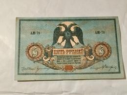 BILLET   De  5  ROUBLES  -----Type  1918 - Russia