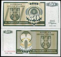 ХОРВАТИЯ  50 ДИНАР    1992 UNC! - Croatie