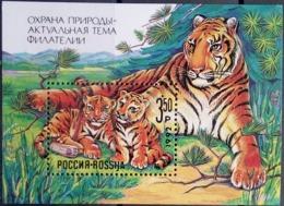 Russia, 1992, Mi. 223 (bl. 1), Y&T 220, Sc. B185, SG 6314, Tiger, MNH - 1992-.... Federation