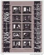 Feuillet N° 9  Cinquantenaire De La Cinémathèque Francaise 1986 Neuf Sous Faciale - Blocs & Feuillets