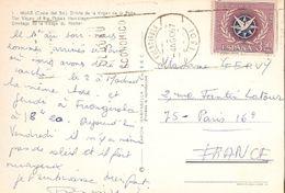 Spain  & Marcofilia,  Mijas, Ermita De La Virgen De La Pena, Costa Del Sol, Fuengirola, Paris Francia 1967 (1) - 1961-70 Lettres