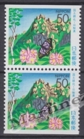 Japan - Japon 2001 Yvert 3037a, Day Of The Tree, Yamanashi - Pair From Booklet - MNH - Unused Stamps