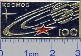 136 Space Soviet Russia Pin. Satellite KOSMOS-100. Var.1 - Space