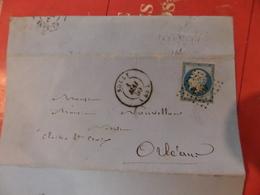 03.04.18-LAC De Sully (43) PC 2953,belle Frappe Sur N°14 Bleu -clair Deu 1.05.59 - Postmark Collection (Covers)