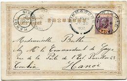 SINGAPOUR CARTE POSTALE DEPART TANJONG- PAGAR JUL 20 1903 POUR LE TONKIN - Singapore (...-1959)