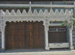 BAHARAIN - PORTA ARABA -VIAGGIATA FRANCOBOLLO ASPORTATO - Bahrein