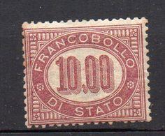 1875 - Serie Servizio Nuova N. 8 10 Lire Integro MNH** Sassone 150 Euro - Servizi