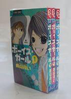 Boys Girl Vol. 1~3 Nagayama Ei - Novels