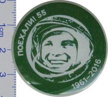 84-3 Space Russian Pin. Gagarin 55 Anniversary 1961-2016 - Space