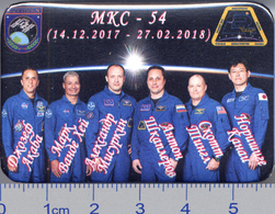 278-8 Space Pins Series. ISS-54 Russia-USA-Japan. ISS  Missions (History Of ISS) - Space