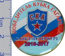 101 Space, Sport Russian Pin Hocky Cup Of Gagarin. Winner - SKA. Saint Petersburg 2016-17 - Space