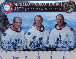 287-5 Space Russian Badge Button Pin Soyuz-Apollo - Space