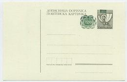 YUGOSLAVIA 1988 Posthorn Surcharge120 On 50 D. Postcard, Unused.  Michel P194 - Postal Stationery