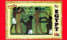 EGITTO - Cartolina Nuova - Scena Della Circoncisione Dalla Tomba Di Ankhmahor - Museos