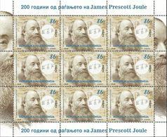 MK 2018-05 SCIENCES JAMES PRESCOTT JOULE, MACEDONIA, MS, MNH - Physik