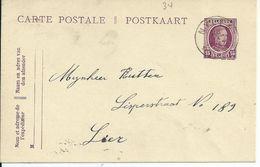 15c-postkaart - Afstempeling NYLEN Relais - 1922-1927 Houyoux