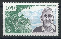 RC 8244 NOUVELLE CALÉDONIE N° 791 PAUL BLOC NEUF ** - New Caledonia