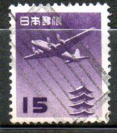 JAPON  P Aérienne  15y Violet 1951 N°22a - Poste Aérienne