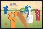 MACAO CHINE BF110 Parcs Et Jardins - 1999-... Région Administrative Chinoise