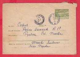 "229087 / 1955 - 20 St., Dam ""Studena"" , STANDARD POSTMAN 37 / II , Stationery Bulgaria - Enveloppes"