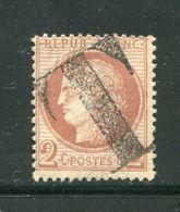 """Très Très Rare!!! Y&T N°51- Oblitération Taxe Grand """"T"""" (référence Mathieu Rare) - 1871-1875 Cérès"""