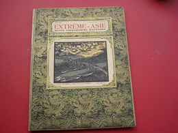 1927  INDOCHINE  REVUE ILLUSTREE EXTREME ASIE - Culture