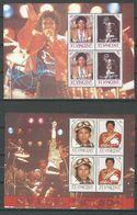 St Vincent : Michel -  890/ 897 + BF 26/ 29 **   Michael Jackson  (Unuthorized Reprints) - St.Vincent (1979-...)