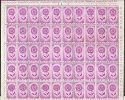 1964 Italia Italy Repubblica EUROPA CEPT EUROPE 30 Lire 50 Serie In Foglio MNH** Sheet FIORE FLOWER - Fogli Completi