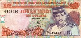 NAZGARA BRUNEI DARUSSALAM - Brunei