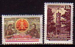 RUSSIA - UdSSR - 1959 - 10ans De La DDR - 2v** - 1923-1991 URSS