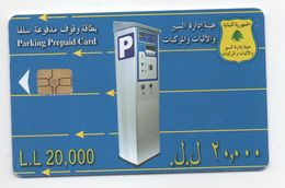 Parkmeter Prepaid Used Card 20000LL Parking  Lebanon , Liban  Libano - Libanon