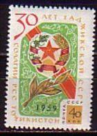 RUSSIA - UdSSR - 1959 - 30ans De La Republique Tadjikistan - 1v** - 1923-1991 URSS