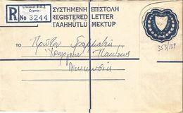 Cyprus 5 Jy 1975 Postal Stationery  - Registered Envelope Cover-Limassol B.O.2 Cyprus - No 3244 - Storia Postale