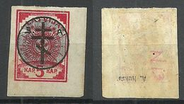 LETTLAND Latvia Russia Western Army 1919 Michel 13 Westarmee * Sheet Corner Signed - Lettonie