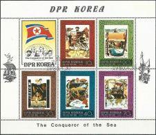 1980 Mi-Nr. 1985/89 Kleinbogen O Used - Aus Abo - Corée Du Nord