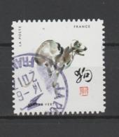 """FRANCE / 2017 / Y&T N° AA 1384 : """"Signes De L'astrologie Chinoise"""" (Chien) - Oblitéré 2017 04 14. SUPERBE ! - Frankreich"""