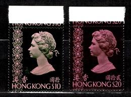 Hong-Kong YT N° 314/315 Neufs ** MNH. TB. A Saisir! - Hong Kong (...-1997)