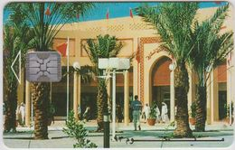 BAHREIN MECOM93 - Bahrain