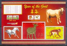 E12- Filippine Philippines Philippinen Pilipinas. Self Adhesive Stamps. Year Of The Goat. Animals. Monkey. Hours. - Philippines